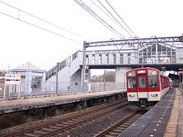 木津川台駅