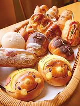 Bakery Café  BROT/ブロート