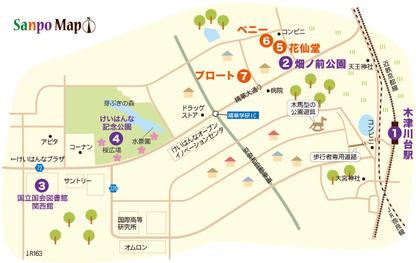 近鉄京都線 木津川台駅 周辺マップ