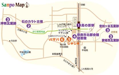 近鉄京都線 高の原駅 周辺マップ