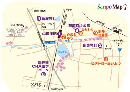 近鉄京都線 山田川駅 周辺マップ