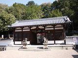 山陵(みささぎ)八幡神社