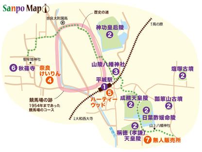 近鉄京都線 平城駅 周辺マップ