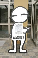 0802 室生/江本 幸雄 さん 佐代子 さん