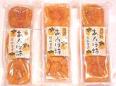 0803 西吉野町/熊代 敬三 さん