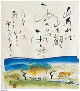 0807 野迫川村/戸田 勝範 さん