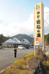 1101 御杖村/安田 智子 さん