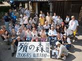 0804 田原/中尾 義永 さん