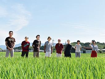 1509 明日香村/樽井 一樹 さん
