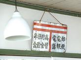 1510 宇陀市/松田 麻由子 さん