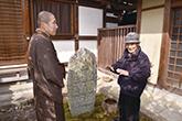 1804 歴史研究家 長田光男さん